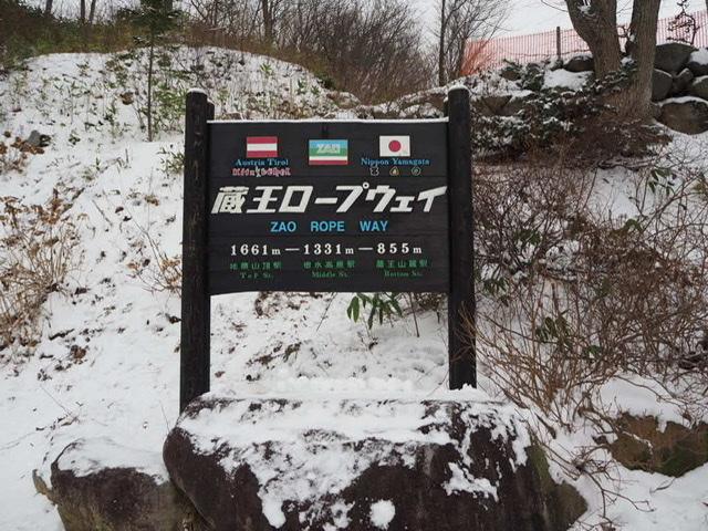 f:id:oyasumiameko:20200109124945j:plain