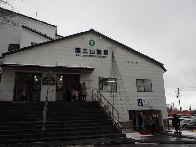 f:id:oyasumiameko:20200109125014j:plain
