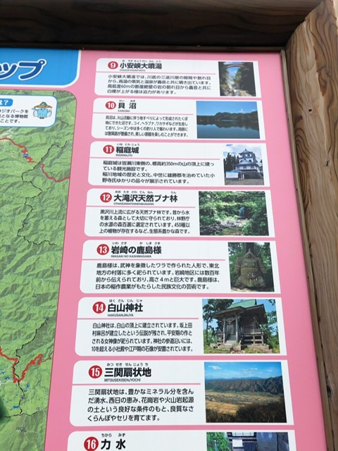 f:id:oyasumiameko:20200112110557j:plain