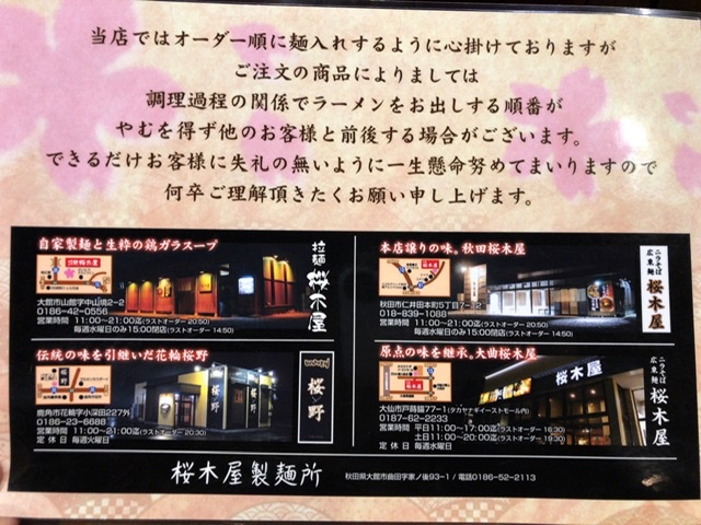 f:id:oyasumiameko:20200112185049j:plain