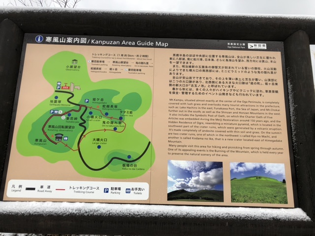 f:id:oyasumiameko:20200117074038j:plain