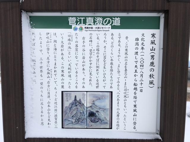 f:id:oyasumiameko:20200117074104j:plain