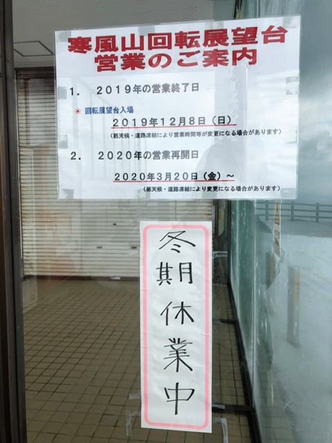 f:id:oyasumiameko:20200117074911j:plain