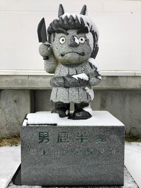 f:id:oyasumiameko:20200117075217j:plain