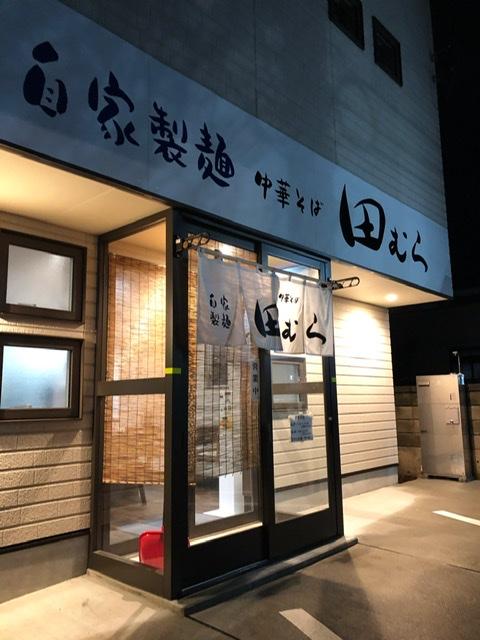 f:id:oyasumiameko:20200201190358j:plain