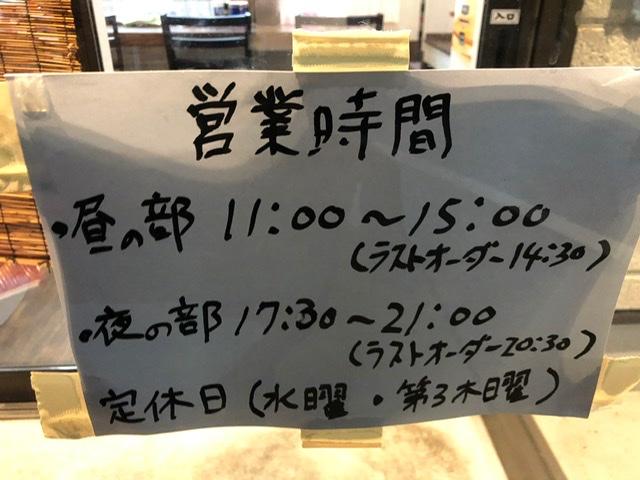 f:id:oyasumiameko:20200201192837j:plain