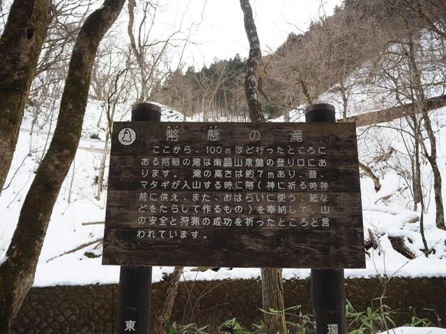 f:id:oyasumiameko:20200201221904j:plain