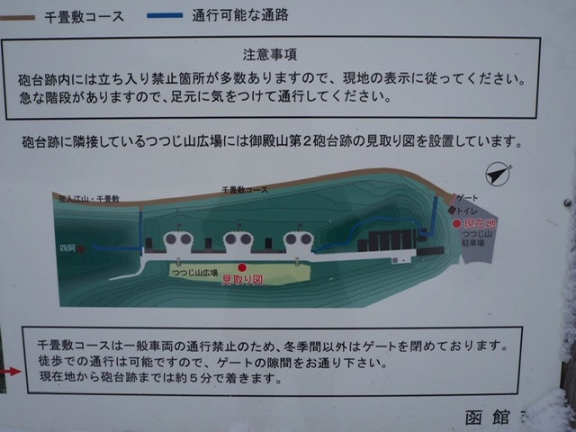 f:id:oyasumiameko:20200209231126j:plain