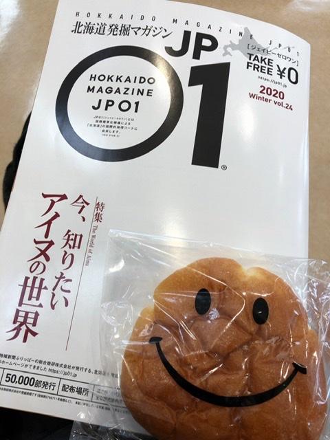 f:id:oyasumiameko:20200211185208j:plain