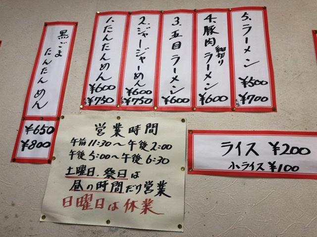 f:id:oyasumiameko:20200303125251j:plain