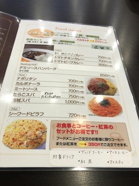 f:id:oyasumiameko:20200304233329j:plain