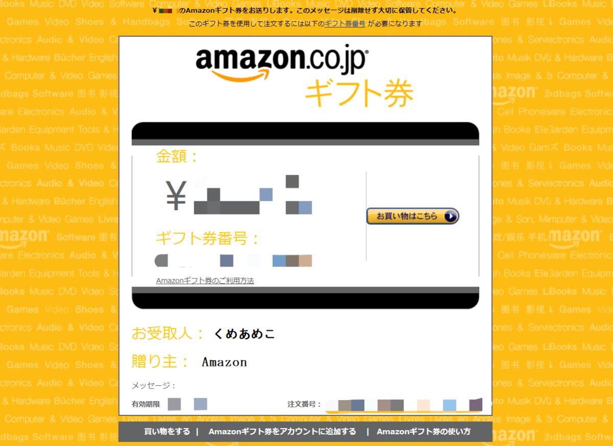 f:id:oyasumiameko:20200320151612p:plain