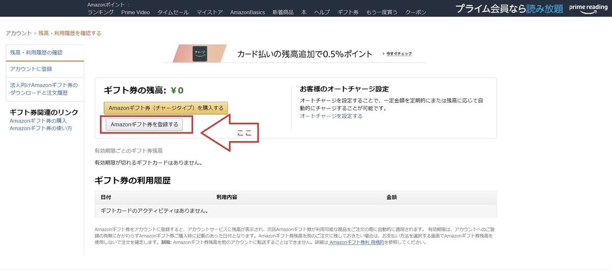 f:id:oyasumiameko:20200320152315j:plain