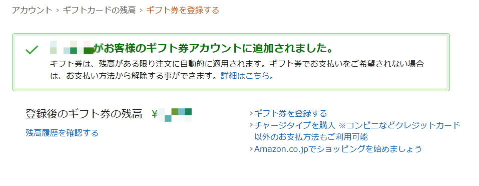 f:id:oyasumiameko:20200320152533p:plain