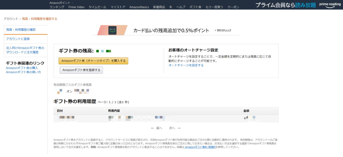 f:id:oyasumiameko:20200320152624p:plain