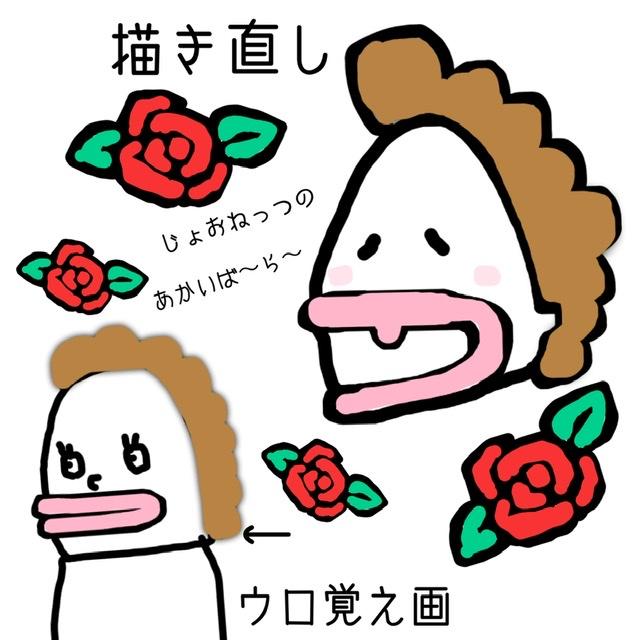 f:id:oyasumiameko:20200321223731j:plain