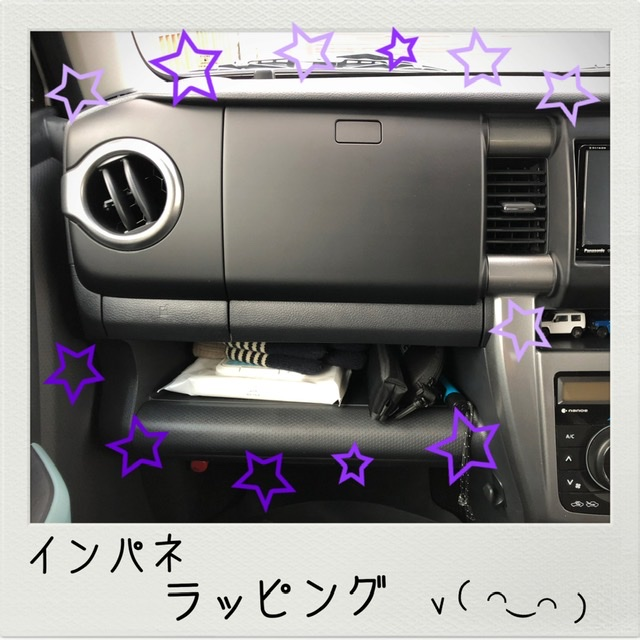 f:id:oyasumiameko:20200412185244j:plain