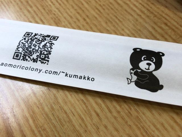 f:id:oyasumiameko:20200422194820j:plain