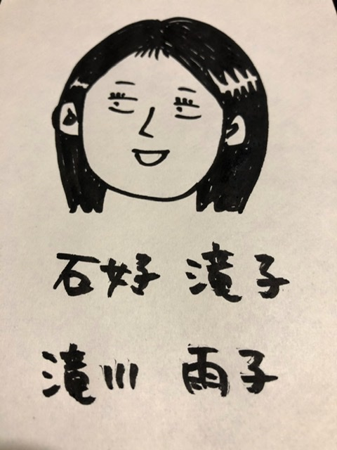 f:id:oyasumiameko:20200503230041j:plain