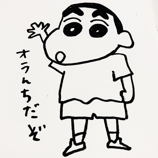 f:id:oyasumiameko:20200510003334j:plain