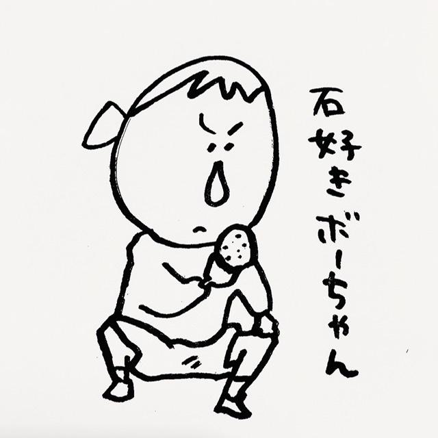 f:id:oyasumiameko:20200510004321j:plain