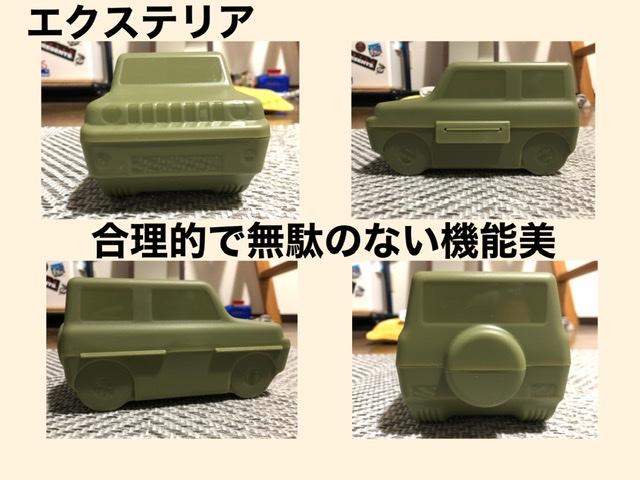 f:id:oyasumiameko:20200516233633j:plain