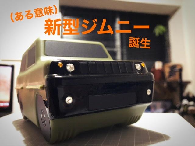 f:id:oyasumiameko:20200516234321j:plain
