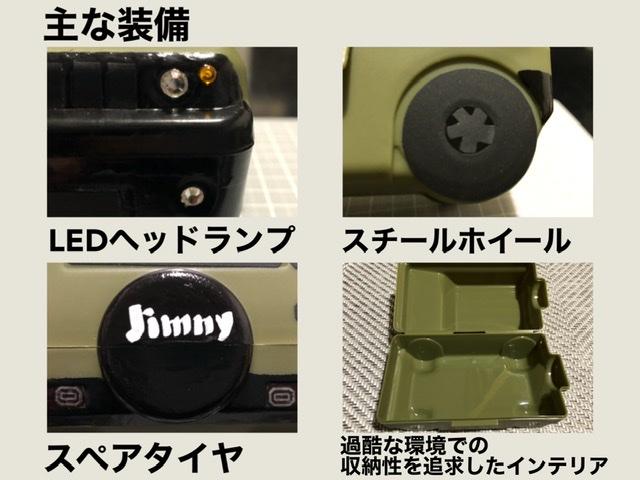 f:id:oyasumiameko:20200516234511j:plain