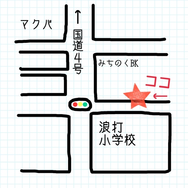f:id:oyasumiameko:20200523231901j:plain
