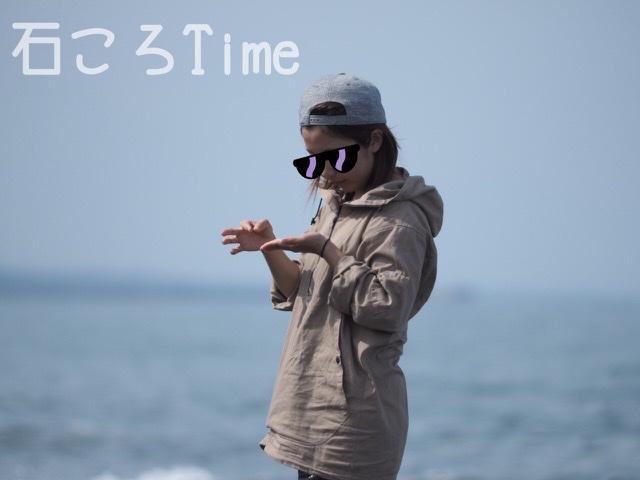 f:id:oyasumiameko:20200618195905j:plain