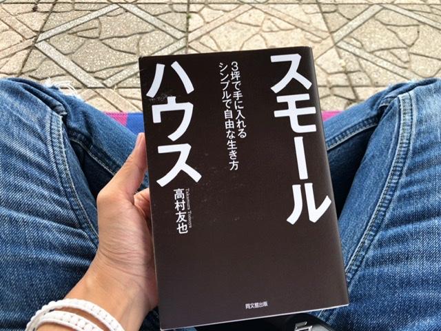 f:id:oyasumiameko:20200626161457j:plain