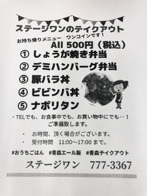 f:id:oyasumiameko:20200628102635j:plain