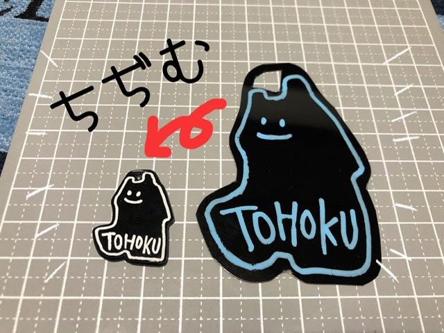 f:id:oyasumiameko:20200628212318j:plain