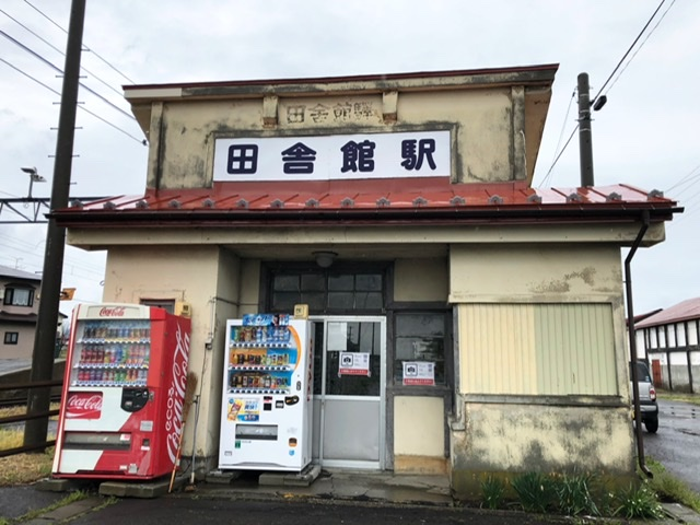 f:id:oyasumiameko:20200708082437j:plain