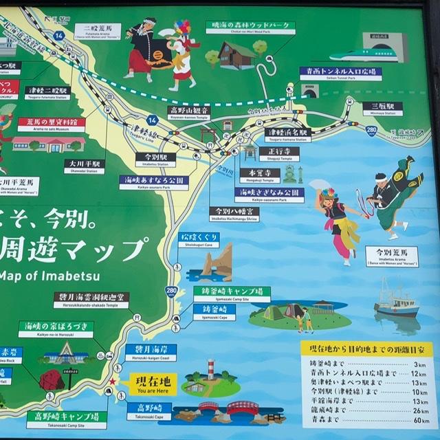 f:id:oyasumiameko:20200720221246j:plain