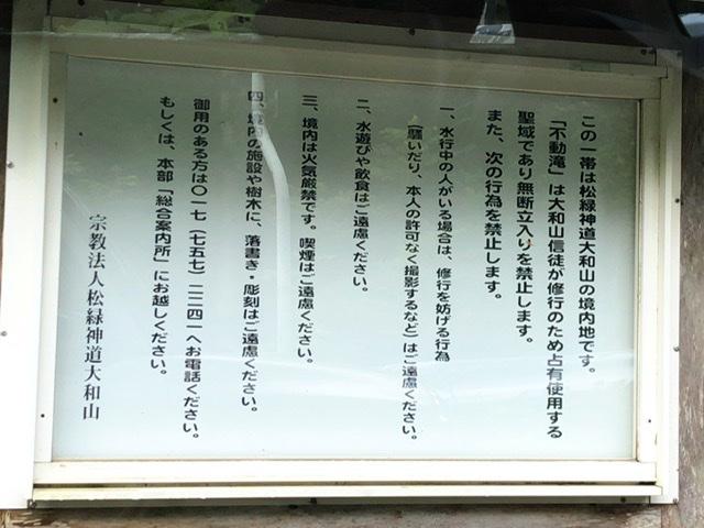 f:id:oyasumiameko:20200730192102j:plain