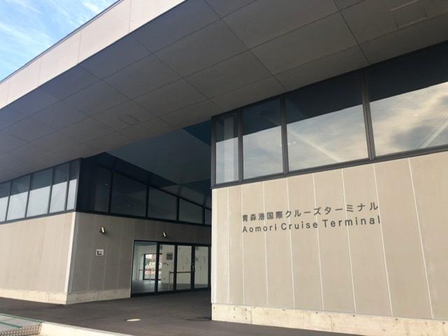 f:id:oyasumiameko:20200818205222j:plain