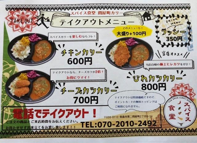 f:id:oyasumiameko:20200824210117j:plain