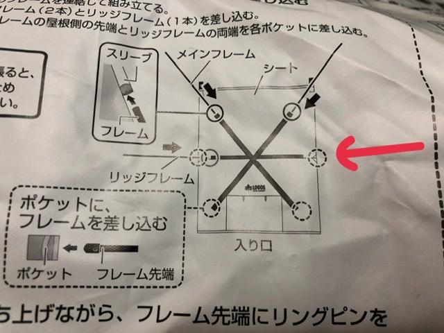 f:id:oyasumiameko:20200908203755j:plain