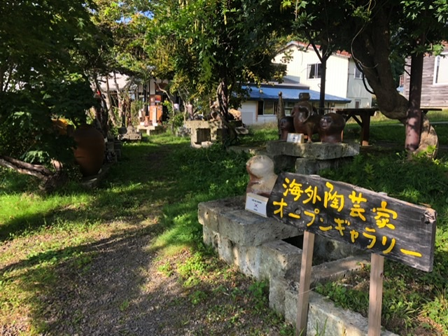 f:id:oyasumiameko:20201004134326j:plain