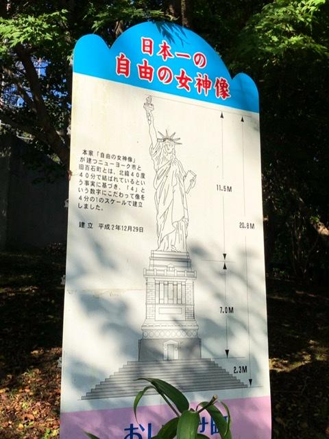 f:id:oyasumiameko:20201011194836j:plain