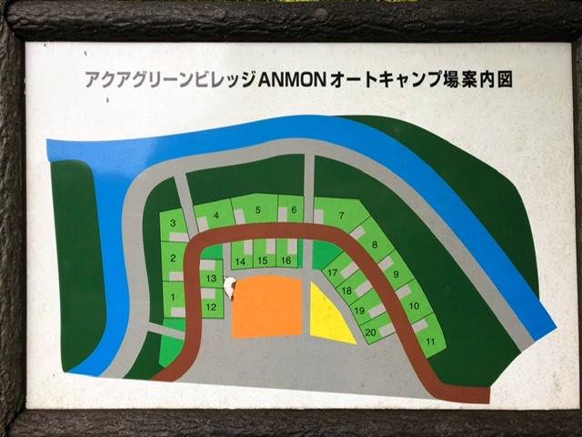 f:id:oyasumiameko:20201014174536j:plain