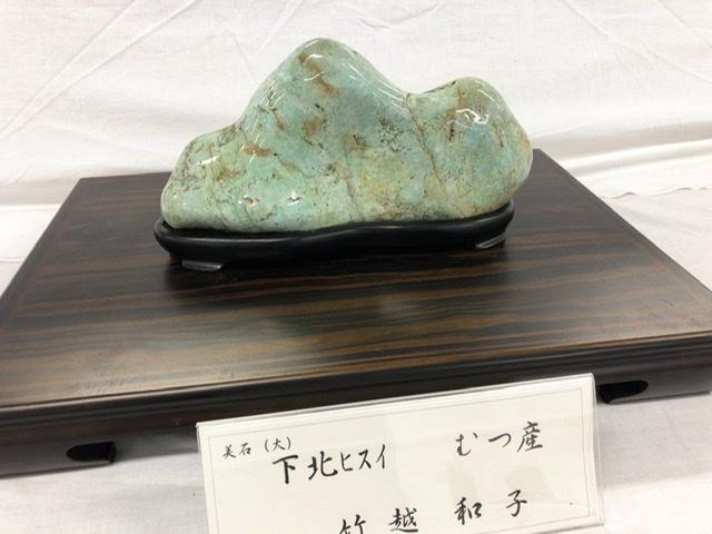 f:id:oyasumiameko:20201024210007j:plain