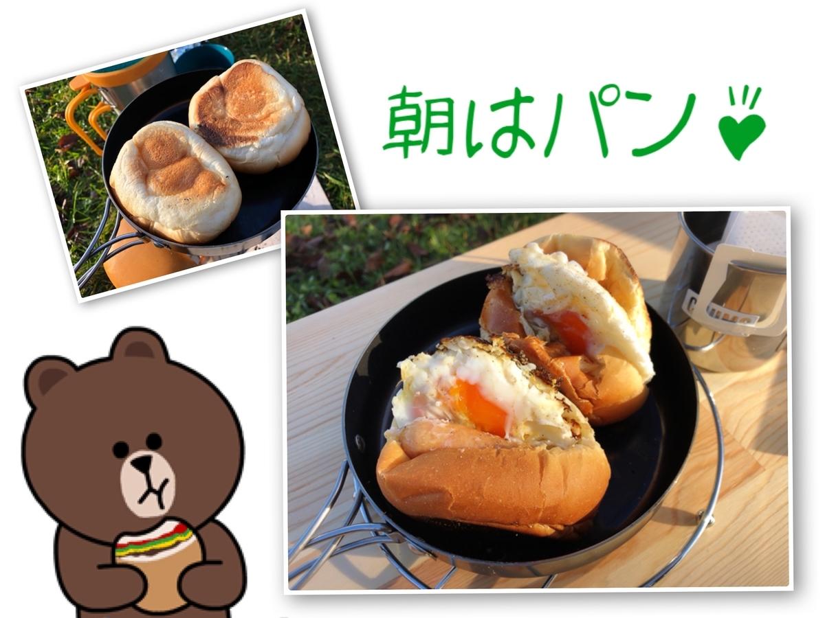 f:id:oyasumiameko:20201118211359j:plain