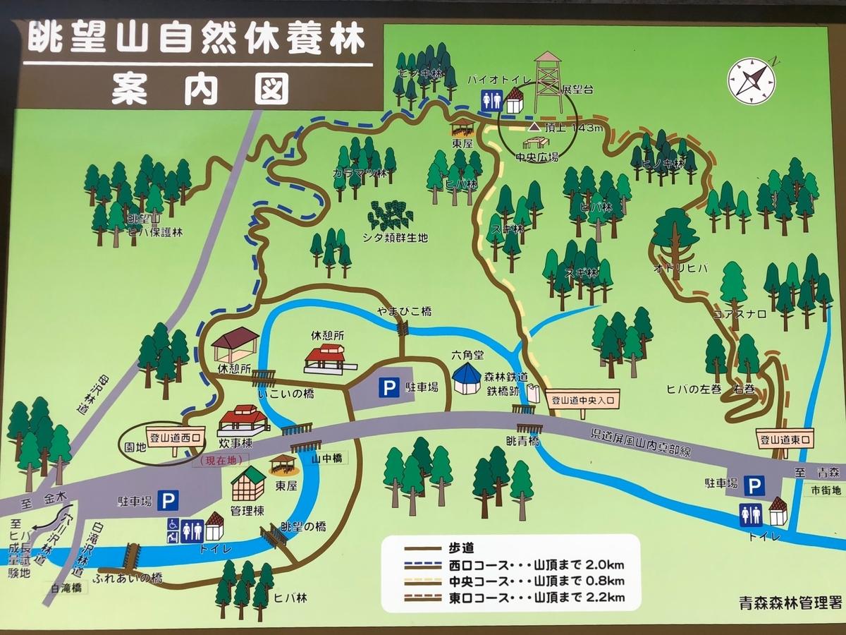 f:id:oyasumiameko:20201121171913j:plain