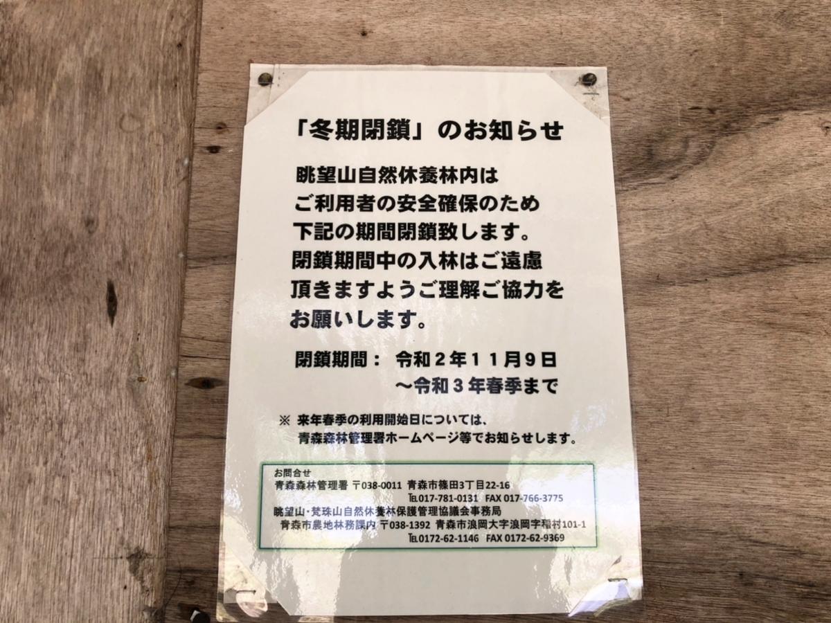 f:id:oyasumiameko:20201121173305j:plain