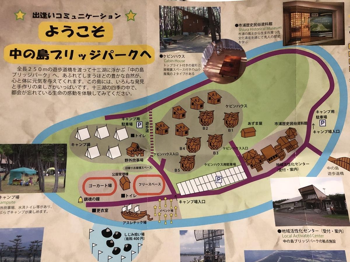f:id:oyasumiameko:20201127205850j:plain