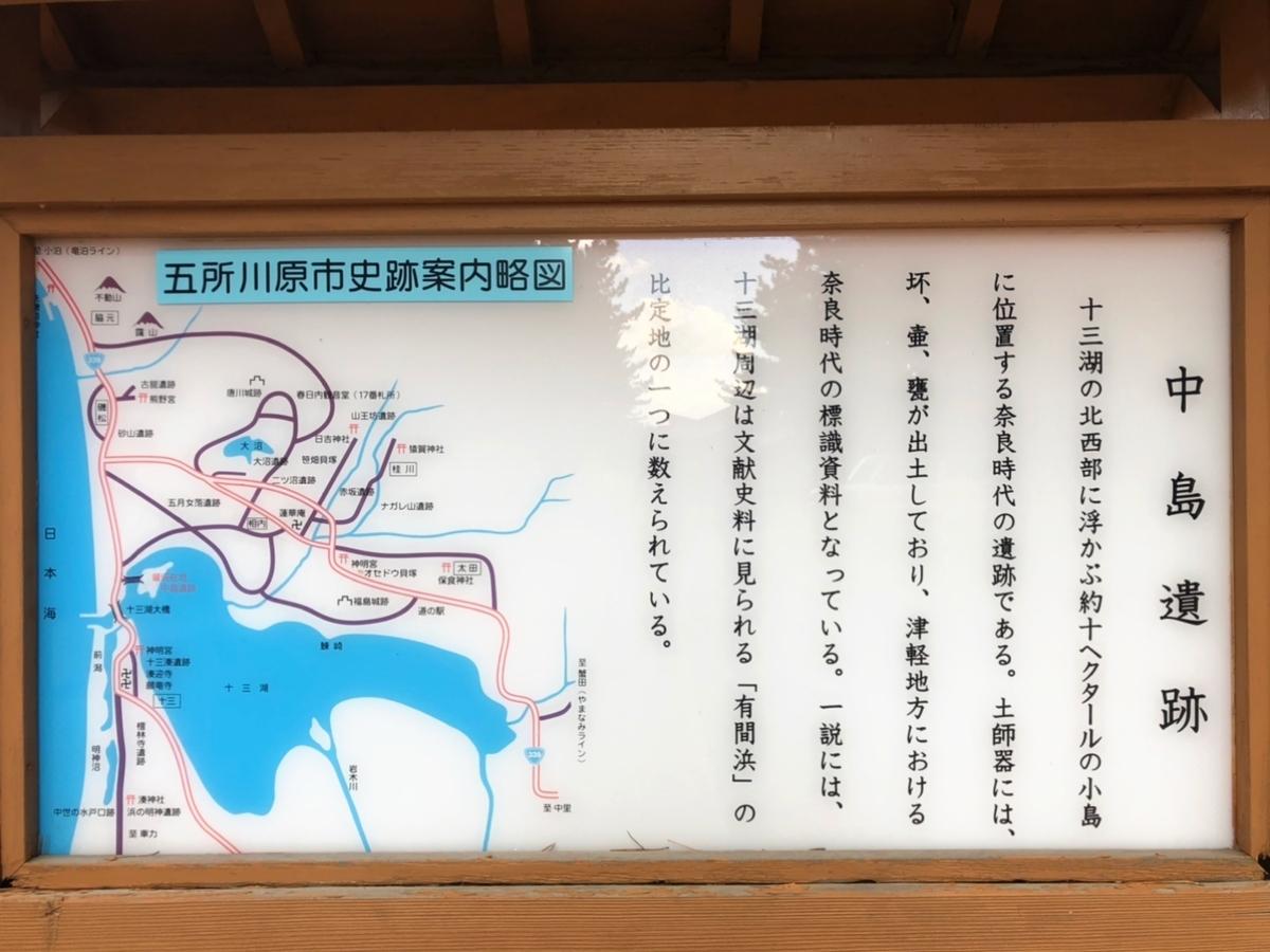 f:id:oyasumiameko:20201127211052j:plain