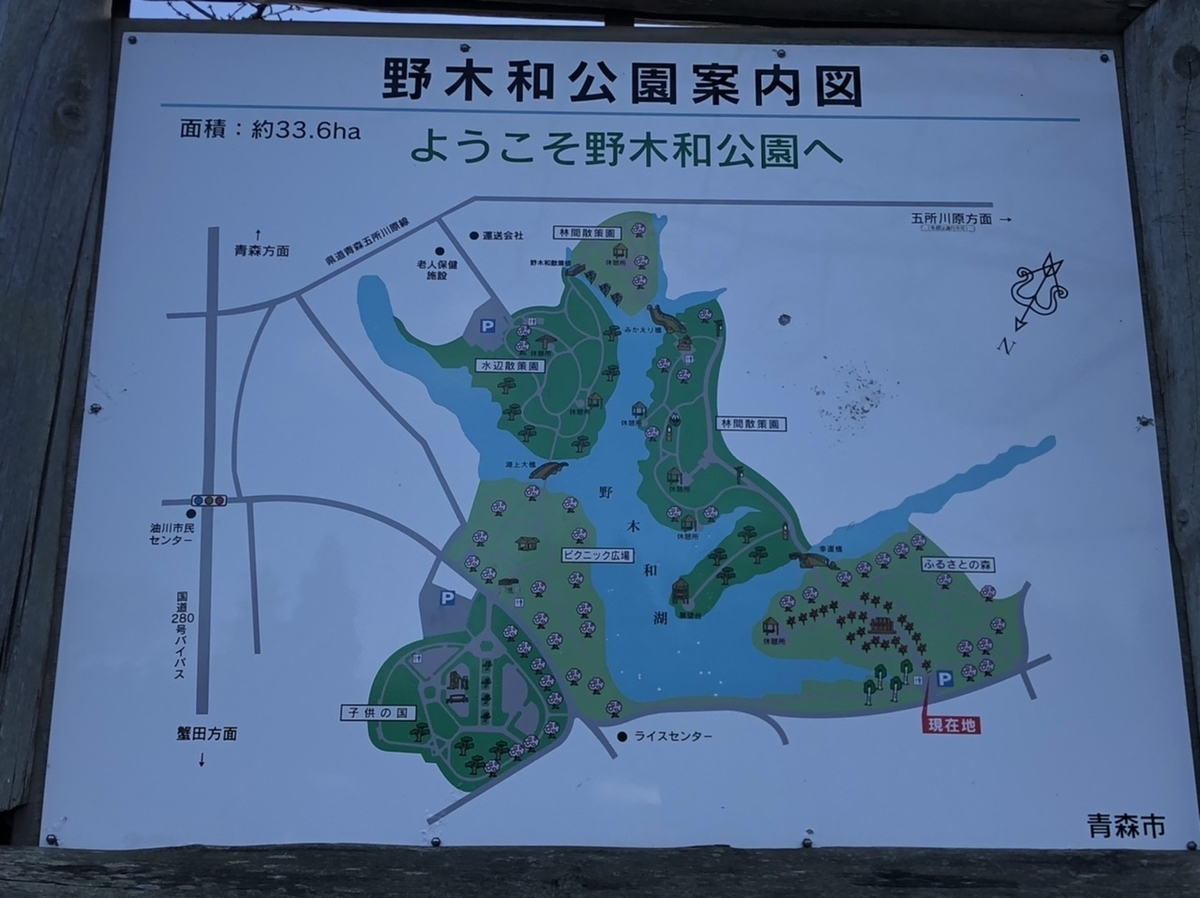 f:id:oyasumiameko:20201212203946j:plain