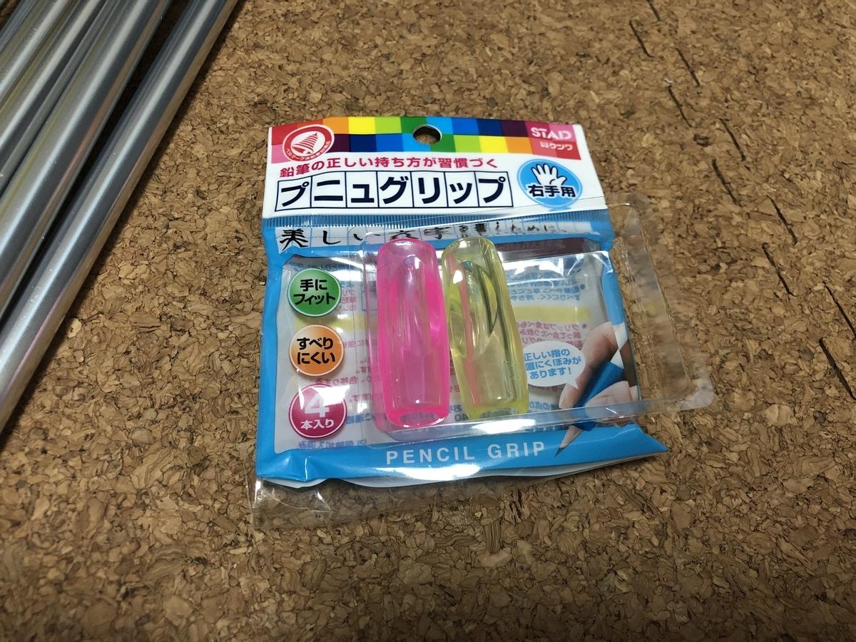 f:id:oyasumiameko:20201229133412j:plain